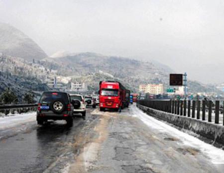 8.000 người kẹt trên đường cao tốc Trung Quốc
