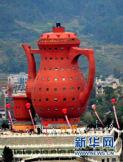 Bảo tàng trà xanh lớn nhất thế giới