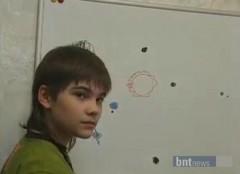 Cậu bé sao Hỏa đưa ra cảnh báo 2013