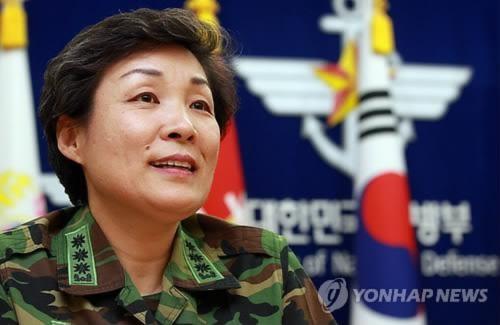 Hàn Quốc có nữ tướng quân chiến đấu đầu tiên