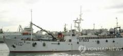 Khẩn cấp giải quyết vụ 11 thủy thủ Việt Nam gặp nạn