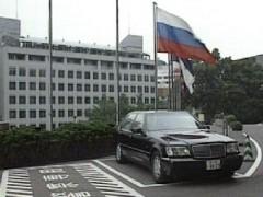 Khủng bố bom thư đang lan rộng tại Nhật Bản