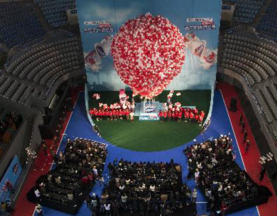 Kỷ lục Guinness cho chùm bóng lớn nhất thế giới