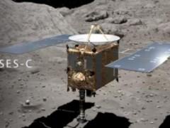 Nhật Bản lập dự án chế tạo vệ tinh loại nhỏ, rẻ tiền