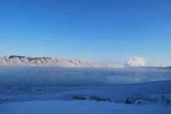 Những khu vực lạnh giá nhất thế giới