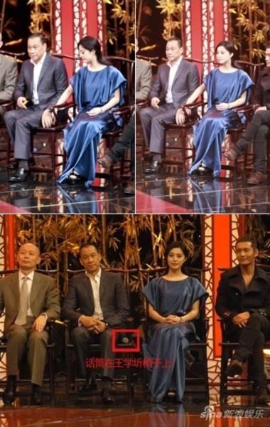 Nàng Hoa đán giải thích cô chỉ đưa micro cho Vương Học Kỳ chứ không nắm tay ông như tin đồn. Ảnh: Sina.
