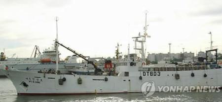 Tàu Hàn Quốc chìm làm 22 người chết