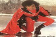 Thủ lĩnh nhóm Boney M qua đời ở tuổi 61