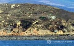 Tiếng pháo lại vang trên biển Hoàng Hải