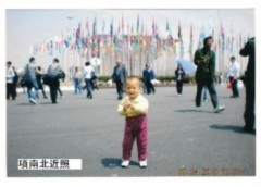 """Đứa trẻ bị giam 81 ngày trong """"Nhà tù Đen"""" ở Thượng Hải"""
