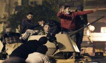 Chính phủ Ai Cập giải tán