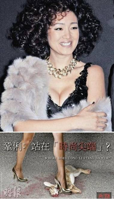 Hình ảnh mới nhất của Củng Lợi với trang phục lông thú hôm 21/1 và bức ảnh cổ động của PETA (dưới). Ảnh: Xinhuanet.