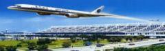 Hơn 2.600 tỷ đồng xây dựng sân bay Thanh Hoá