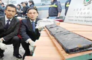 Hong Kong thu 33 triệu USD ma túy