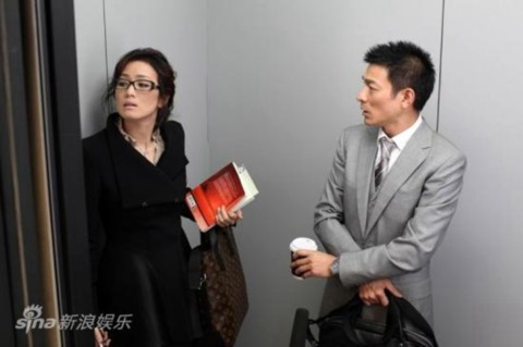 Củng Lợi và Lưu Đức Hoa trong phim What Women Want.