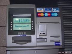 """Máy ATM có thể """"bẩn như toilet"""""""