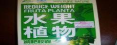 Mỹ ngừng sử dụng sản phẩm giảm cân Fruta Planta