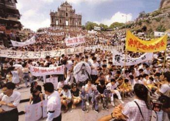 Ngày 05 tháng Sáu: Biểu tình lớn tại Ma Cao nhằm buộc tội chính quyền Bắc Kinh thảm sát những người biểu tình không khí giới tại Trung Quốc (Đại Kỷ Nguyên).