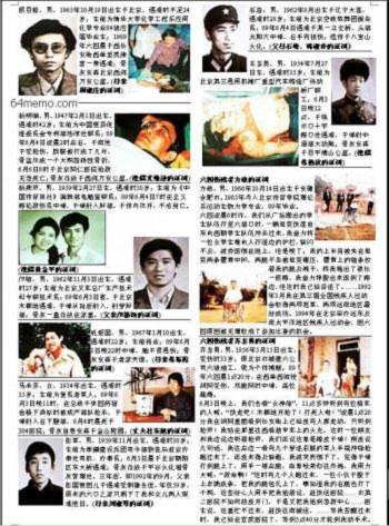 Một bức ảnh chụp những người bị giết hại hay thương vong trong ngày 04 tháng Sáu, kèm theo lời chứng thực từ thân nhân họ (2) (Đại Kỷ Nguyên)