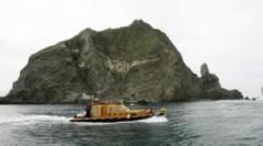 Tàu Nhật – Hàn đụng độ gần đảo tranh chấp