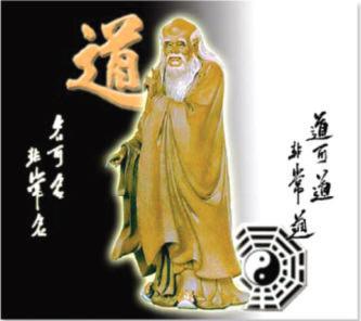 Thần Tiên Truyện: Lão Tử