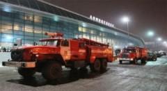 Toàn cảnh vụ vụ đánh bom sân bay Matxcơva