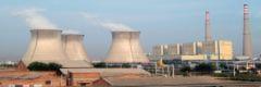 Trung Quốc đạt bước đột phá về hạt nhân
