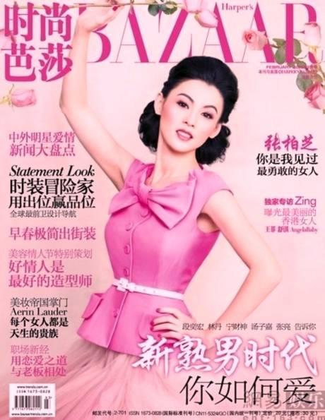 Giới truyền thông Hong Kong dự đoán, đây sẽ là một năm bùng nổ của Trương Bá Chi khi cô hoàn toàn tự tin trở lại với công việc, sau năm 2010 chủ yếu tham gia các sự kiện truyền thông để khán giả quen với hình ảnh mới của cô.