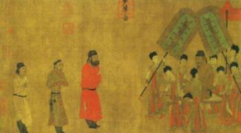 Đường Thái Tông (626-649) đã nhận Ludongzan, sứ giả Tây Tạng vào trong triều; bức tranh được vẽ vào năm 641 sau công nguyên bởi Yan Liben (Đại Kỷ Nguyên)