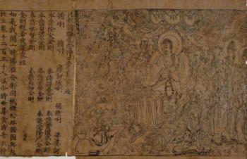 Kinh Kim Cương, bộ kinh Phật được in vào năm 868. Bộ kinh đã trở thành cuốn sách đầu tiên trên thế giới được in ấn một cách rộng rãi. (Đại Kỷ Nguyên)
