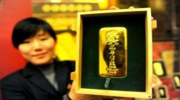 37 triệu đồng một lượng vàng