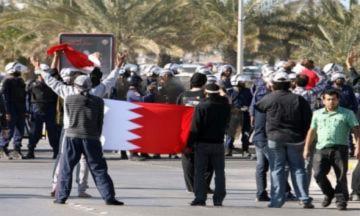 Bahrain hủy chặng đua mở màn của F1 2011
