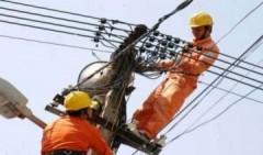 Giá điện sẽ đẩy CPI tăng ít nhất 0,38%