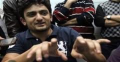 Internet châm ngòi lật đổ Mubarak như thế nào