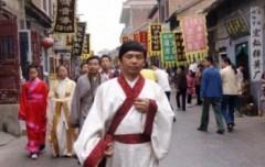 Lạc Dương: Cái nôi của nền văn minh Trung Hoa cổ đại