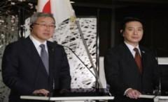 Nhật - Hàn hối thúc quốc tế can thiệp Triều Tiên