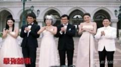 Phim Trương Bá Chi thắng phim Củng Lợi ở đại lục