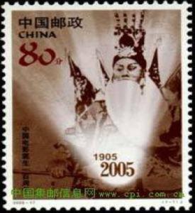 'Sao' điện ảnh gốc Hoa lên tem
