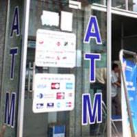 Táo tợn: Phá máy ATM trộm 400 triệu đồng