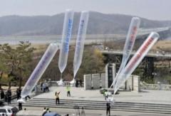 Triều Tiên cảnh báo nhắm bắn vào Hàn Quốc