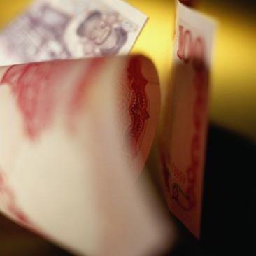 Trung Quốc yêu cầu ngân hàng tính cách phòng vệ trong trường hợp khủng hoảng tài chính