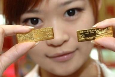 Hầu hết các chuyên gia cho rằng giá vàng thế giới sẽ đi lên tuần này. Ảnh:
