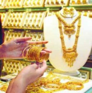 Vàng miếng tiếp tục xuống giá