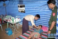 Chùm ảnh cứu hộ sau động đất tại Myanmar