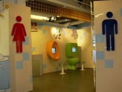 Dịch vụ vệ sinh ở trường học vẫn kém
