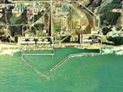Fukushima : nước biển có tỷ lệ nhiễm phóng xạ cao hơn 3000 lần mức độ cho phép