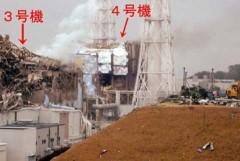 Fukushima: Phóng xạ vượt chuẩn 10 nghìn lần