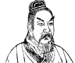 Gương người xưa: Thực hành nhân đức và để lại tiếng thơm