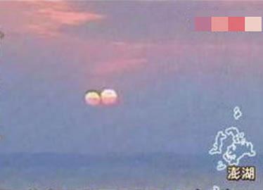 Hiện tượng kinh ngạc, xuất hiện 2 mặt trời