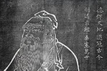 Khổng Tử bàn luận về đạo đối nhân xử thế
